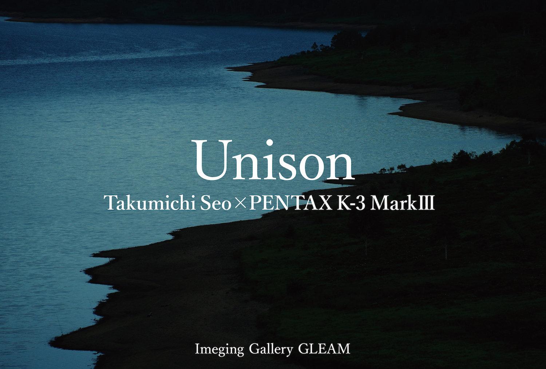 Unison新作写真展情報